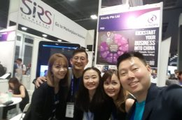 Seamless Asia Conference