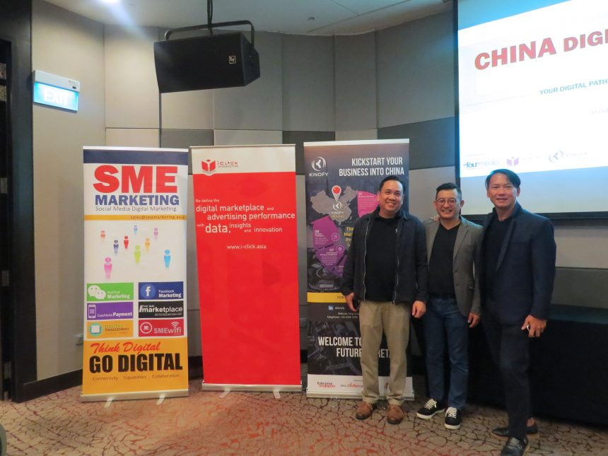 China Digital Marketing Workshop