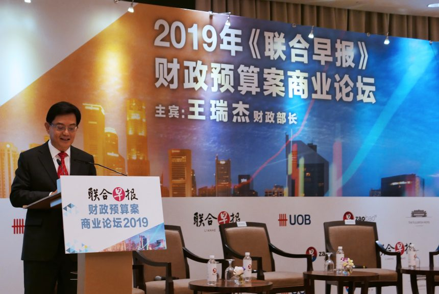 Lianhe Zaobao Singapore Budget 2019 Business Forum