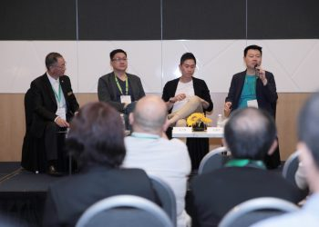 SME Conference & ICC Discussion | Kinofy Singapore