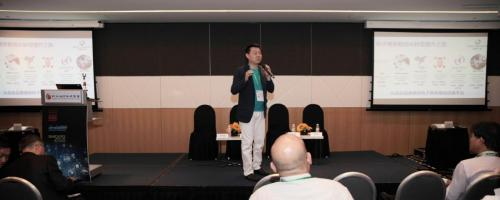 SME Conference & Infocomm Commerce Conference | Kinofy Singapore