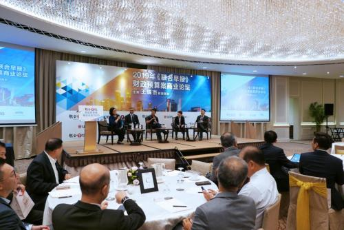 Lianhe Zaobao Singapore Budget 2019 Business Forum 03 | Kinofy