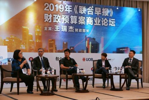 Lianhe Zaobao Singapore Budget 2019 Business Forum 04 | Kinofy