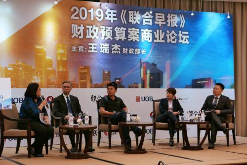 Lianhe Zaobao Singapore Budget 2019 Business Forum 05 | Kinofy