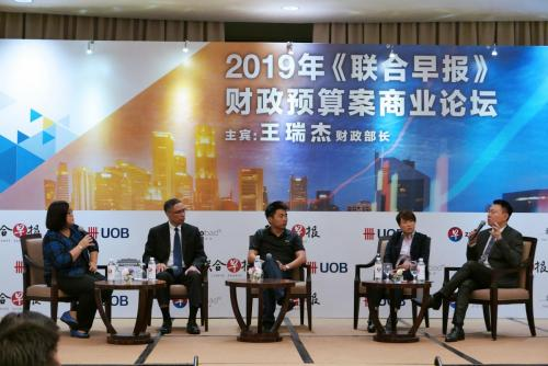 Lianhe Zaobao Singapore Budget 2019 Business Forum 06 | Kinofy