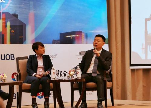 Lianhe Zaobao Singapore Budget 2019 Business Forum 07 | Kinofy